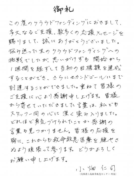 まとめ1-1.jpg